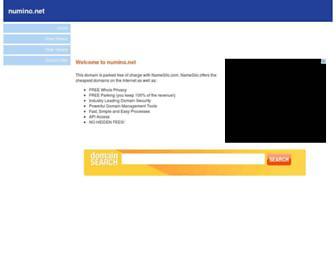 Main page screenshot of blog.numino.net