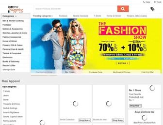 shopping.indiatimes.com screenshot
