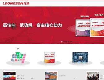 Thumbshot of Loongson.cn