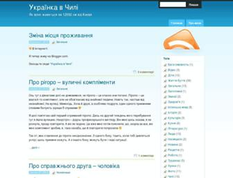 26453b16e2753e350c7202dc3652214add400c4b.jpg?uri=ucraniana.blog.net