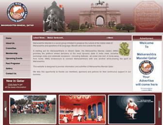 mmqatar.com screenshot
