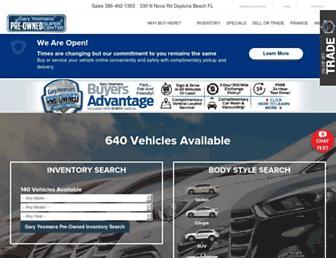 garyyeomansusedcars.com screenshot