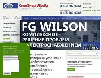 s-e-t.ru screenshot