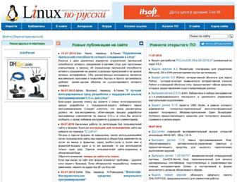 26957d0535bfc10ce9d4fa5b0d5757af69f7f553.jpg?uri=rus-linux