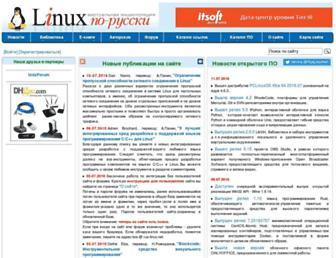 Main page screenshot of rus-linux.net