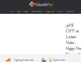 vidyarthiplus.com screenshot
