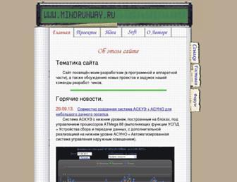 26a603c59b4018449c5e01de7d67f00e8cb19f13.jpg?uri=mindrunway