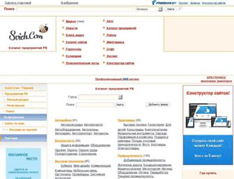 26cb6b549d972410c9dd4ff18651dcf3f585d059.jpg?uri=enterprises.svich