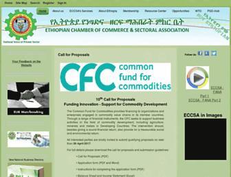 ethiopianchamber.com screenshot