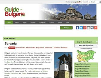 26d281f0c55b011555ea7381f6463e7c5af9fc8d.jpg?uri=guide-bulgaria