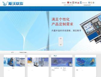 swansc.com screenshot