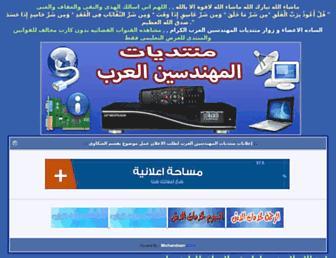 Thumbshot of Mohandsen.net