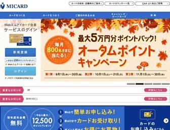 Thumbshot of Micard.co.jp