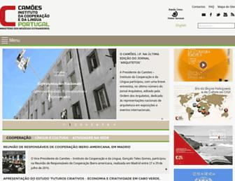 Main page screenshot of instituto-camoes.pt