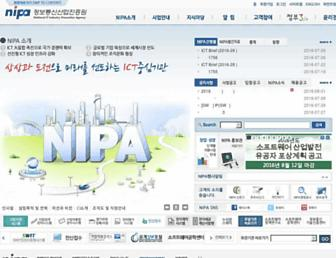 Main page screenshot of nipa.kr