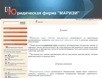 Main page screenshot of marizi.ru