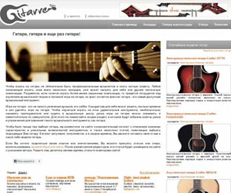27007f43eab7a4ad108647fad474991075fe8b8a.jpg?uri=gitarre