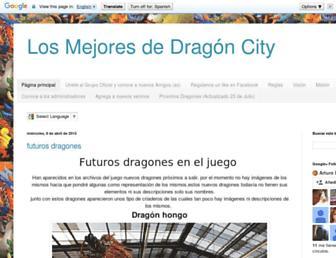 losmejoresdedragoncity.blogspot.com screenshot
