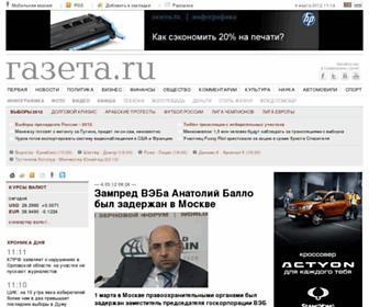 Main page screenshot of gazeta.ru