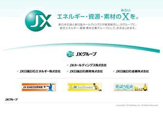 2723709ee49faeb60115e032f7697a727f10ec15.jpg?uri=jx-group.co