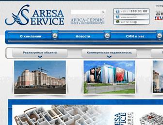 272faa3cad3bf59aecc4b64dd933943885fbe1fb.jpg?uri=aresa-service