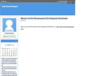 banneumenpo.diarynote.jp screenshot