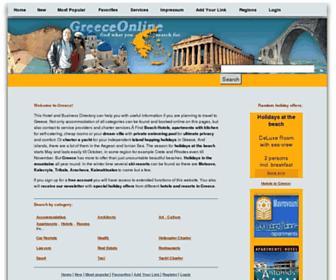 275a72ceda0043897384abdeb3d0ccc4e54a5d75.jpg?uri=greece-online