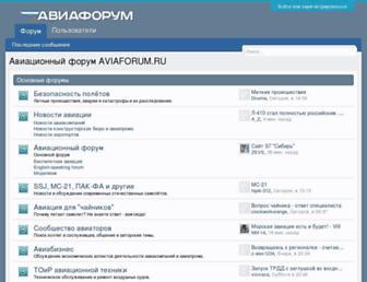 Main page screenshot of aviaforum.ru