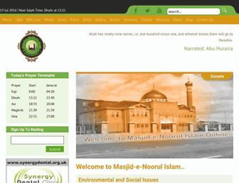 noorulislambolton.com screenshot