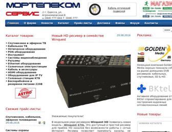mtk.com.ua screenshot