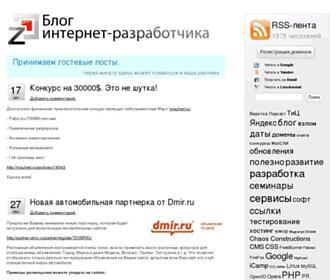 279144d4c6da946bb1e778429d645352b4570157.jpg?uri=zhilinsky