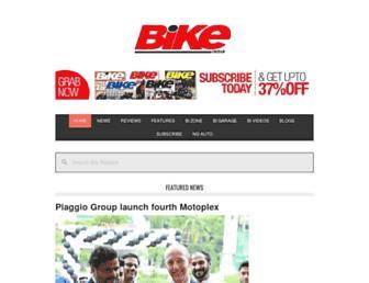 2793a8df1c6d110f88fe3026167fa68855b12241.jpg?uri=bikeindia