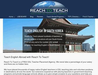 Thumbshot of Reachtoteachrecruiting.com