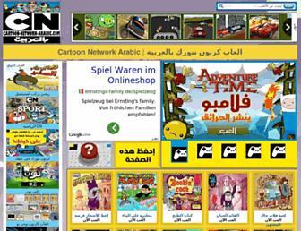 27a216ce9b68196fda5a595a6091eef9eea275bf.jpg?uri=cartoon-network-arabic