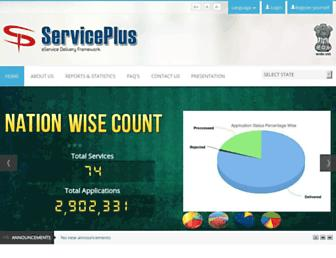 serviceonline.gov.in screenshot