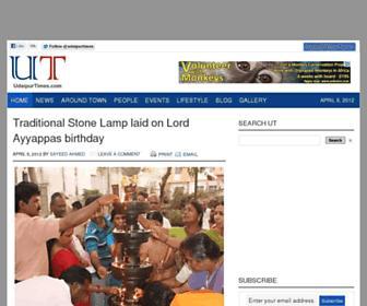 udaipurtimes.com screenshot