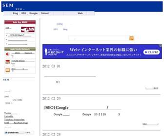 27d295eddc85e1cb3554848bc33304ad06fc4a74.jpg?uri=sem-r