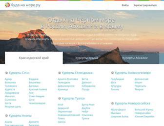 kudanamore.ru screenshot