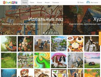 Thumbshot of Puzzleit.ru