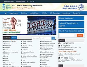 rtiodisha.in screenshot