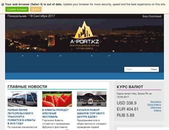 a-port.kz screenshot