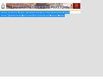 maharashtrasrpf.gov.in screenshot