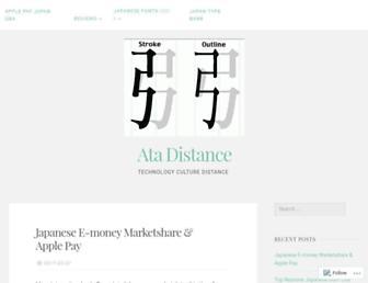 atadistance.net screenshot