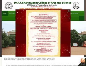 rkscollege.com screenshot