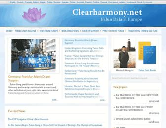 283706c28989632e64a563faa35f8fa48daebad2.jpg?uri=clearharmony