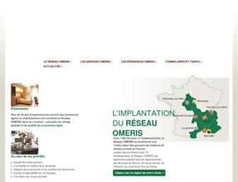 omeris.com screenshot