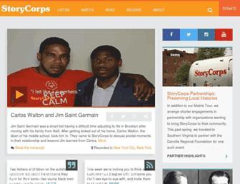 storycorps.org screenshot