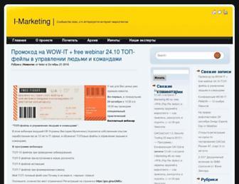 285ca2bc326d26c8fd4026d6d9ab0d6d2cd0485e.jpg?uri=i-marketing