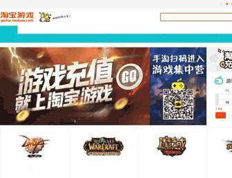 28649cf6edaa18d1db6bd26b6e577b4f264d3010.jpg?uri=game.taobao