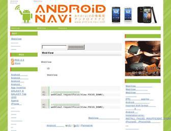 2875441f402726d030f4793f308241ad7b9a47f5.jpg?uri=android-navi